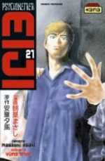 Psychometrer Eiji 21 Manga