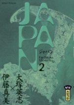 Japan 2 Manga