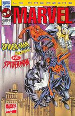 Marvel # 2