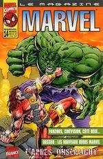Marvel # 14