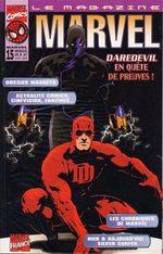 Marvel # 15