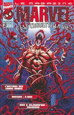 Marvel # 18