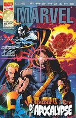 Marvel # 29