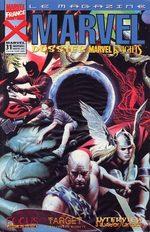 Marvel 31