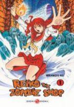 Reiko the Zombie Shop 1 Manga