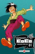 Full Ahead ! Coco 1 Manga