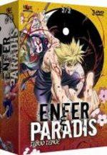Enfer et Paradis 2 Série TV animée