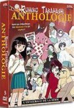 Rumiko Takahashi Anthologie 1 Série TV animée