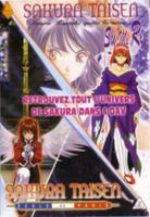 Sakura Wars : OAV3 - Ecole de Paris 1
