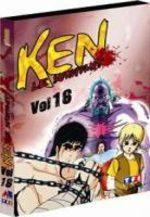 Hokuto no Ken - Ken le Survivant 16