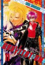 Gravitation 11 Manga