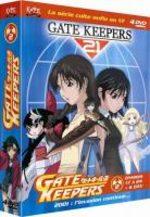 Gate Keepers 2 Série TV animée