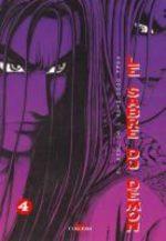 Le Sabre du Démon 4 Manhwa