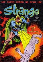 Strange # 17