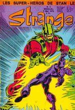 Strange # 5