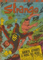 Strange # 7