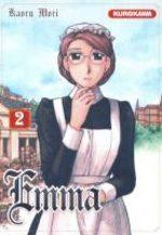 Emma 2 Manga