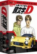 Initial D - 1st Stage 1