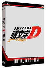 Initial D - 3rd Stage 1 Film