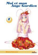 Moi et Mon Ange Gardien 2 Manga