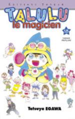 Talulu, Le Magicien 18 Manga