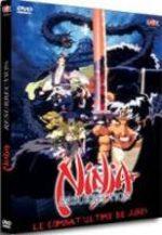 Ninja Resurrection 1 OAV