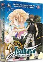 Tsubasa Chronicle  - Saison 1 1 Série TV animée