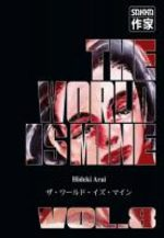 The World is Mine 8 Manga