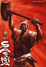 Satsuma, l'honneur de ses samouraïs 4 Manga