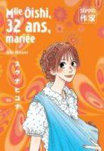 Mlle Ôishi 4