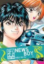 News Boy # 2