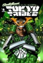 Tôkyô Tribe 2 4