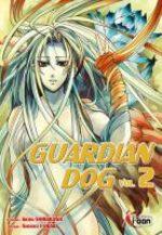 Guardian Dog 2 Manga