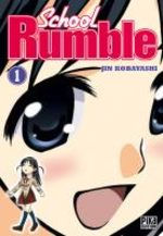 School Rumble # 1