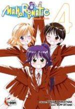 Mahoromatic 4 Manga