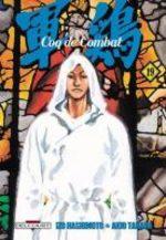 Coq de Combat 19 Manga
