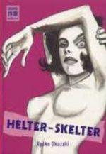 Helter Skelter 1 Manga