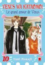Venus Wa Kataomoi - Le grand Amour de Venus 10
