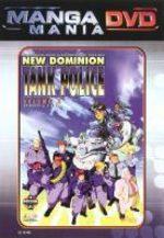 New Dominion Tank Police 1 OAV