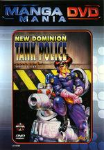 New Dominion Tank Police 2 OAV