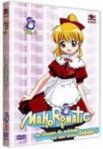 Mahoromatic - Automatic Maiden 3 Série TV animée