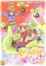 Croque Pockle 1