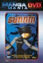 Gunnm 1 OAV