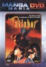 Patlabor - Film 2 1