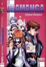 Dramanga 1 Global manga