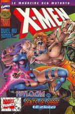 X-Men # 6