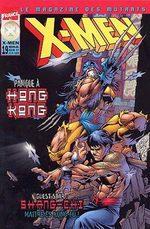 X-Men # 19