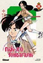Niji-iro Tohgarashi 11 Manga