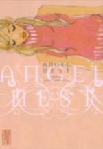 Angel Nest 1 Manga