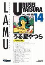 Lamu - Urusei Yatsura 14 Manga